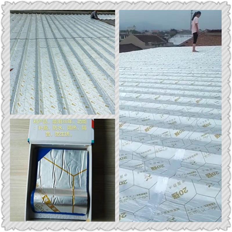 眉山彩钢瓦屋面生锈腐蚀该如何做防水处理
