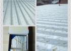 丹东厂房金属屋面防水卷材