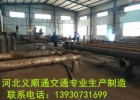 标志杆高速路标志河北义顺通交通设施厂家