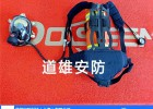 供应道雄DOSEEM RHZK6.8消防空气呼吸器