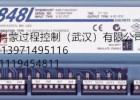 罗斯蒙特温度变送器848LFRNRS001
