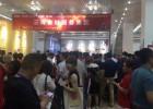 2019国际餐饮展.食材展..火锅展.调味品展览会
