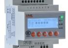 安科瑞ARCM300-J1火灾探测器 1路漏电流4路温度检测