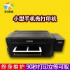 手機殼打印機平板uv萬能A4彩印機亞克力印刷機A3噴繪機器