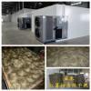 自动化红薯粉烘干机价格 自动烘干红薯粉