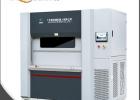 广东斯凯瑞线性震动摩擦焊接机  震动摩擦焊接机  价廉物美