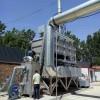 大气污染控制设备废气处理净化装置环保