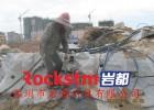 地基开挖设备劈裂棒厂家