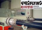 超高分子量聚乙烯管材生产线