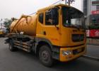顺义柳行村专业抽污水公司/专业污水运输