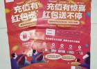 南京海报设计印刷公司-南京企业海报印刷