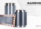 广州 硅铝锆靶材 硅锆铝靶材 定制靶材