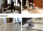广州荔湾芳村石材病变处理,石材养护价格,镜面结晶