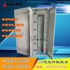 576芯720芯通信光纤配线柜ODF光纤机房小区机柜样品介绍