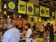 2019年日本茶业展览会一年一届