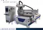 伺服电机开料机 进口电机开料机 山龙系统家具数控开料机