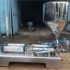 兰州厂家直销单头膏体灌装机芝麻酱灌装机