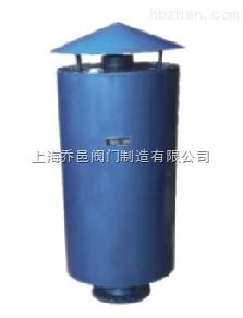 ZQX-II排气排放消声器