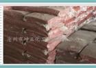 供应优质无味环保红色精细再生胶