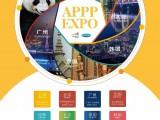 2019第27届上海国际广告技术设备展2H馆-标牌及数字标识