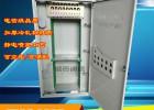 144芯288芯光纤配线架小区机房楼道光纤机柜图文样品介绍