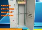 供144芯288芯三网合一光纤配线柜小区机房光纤机柜样品介绍