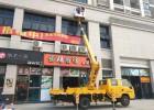 广州市整个地区高空作业车出租-方程服务
