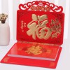 东莞台历挂历,新年挂历,春节礼品,红木台历,福字吊牌