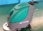 多功能手扶洗地机 洗地机厂家
