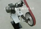石家庄小型砂带磨光机 钢板打磨机