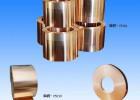 C5191冲压磷铜带 C5210拉伸磷铜带