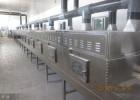豆腐皮膨化机 微波设备助力贵州豆制品深加工