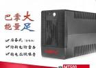 ups电源家用MT500电脑应急备用360W后备式含电池