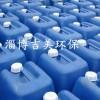 油田回注水专用阻垢剂