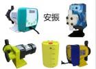 PH酸碱中和加药泵酸雾塔喷淋塔电镀中和PH加药装置