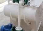 水喷射真空机组PP水喷射真空机组