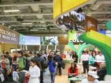 2019德国电子展IFA-2019柏林IFA