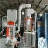 钢制家具厂喷粉房旋风除尘器2次回收粉尘滤筒除尘器厂家
