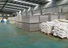 山东汇威建材科技有限公司供应中空塑料建筑模板