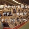 电解酸洗板SAPH440拉伸板QSTE460TM冲压细节