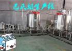巴氏奶设备|山东羊奶全套生产设备|骆驼奶加工设备生产厂家