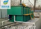 机械含油废水处理处理工艺