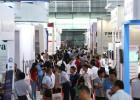 2019五届上海**线材制品及设备展览会
