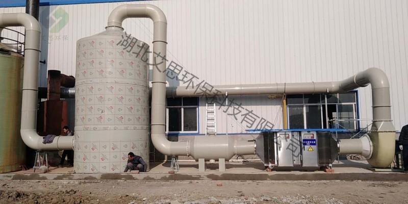AS-UV光解废气净化设备技术 天门