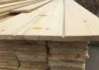 木屋室外扣板实木斜挂板外墙护墙板木屋户外防腐木挂板装饰板材