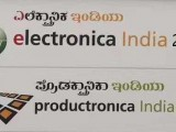 2019印度展-2019印度电子展价格