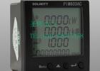 厂家直销三相交流多功能电力仪表