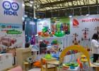 百货-2019上海玩具展/第十八届玩具展