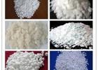 氯化钙粉价格