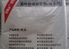 厂家供应西卡530P聚羧酸减水剂